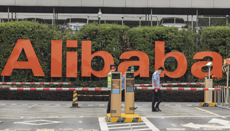 Alibaba under social media storm after staff alleges sexual assault