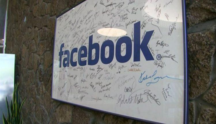 Feds sharpen antitrust attack against Facebook